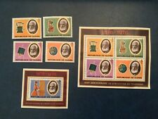 Stamps, Guinea,SC#719-722, 722a, 723, MNH