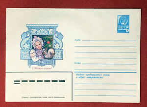 Russia - mint entire - postal stationery - Christmas / Squirrel