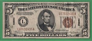 ***  NICE MID GRADE  1934 A  $5.00 HAWAII ISSUE FED RES   ***