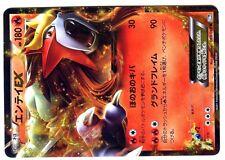 POKEMON JAPANESE HOLO N° 009/069 ENTEI EX 1ed BW4 180 HP