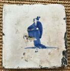 ANTIQUE 18C DUTCH DELFT TILE BLUE AND WHITE CHINOISERIE DEPICTING A COURTIER
