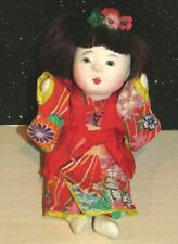 Antique Japanese Asian GOFUN ICHIMATSU Oyster Shell Girl Doll with Glass Eyes