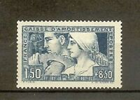 """FRANCE STAMP TIMBRE YVERT 252 """" CAISSE AMORTISSEMENT TRAVAIL 1928 """" NEUF xx LUXE"""