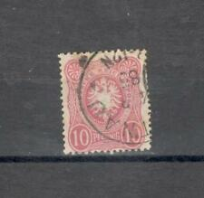 GERMANIA 38 - IMPERO 1879 -  MAZZETTA  DI 20 - VEDI FOTO