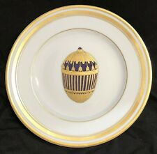 Faberge Imperial Easter Egg Salad Plate