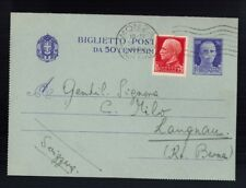 IT1102 ITALY 1949 UP RATED POSTAL STATIONARY CARD - MONZA TO BERNE, SWITZERLAND