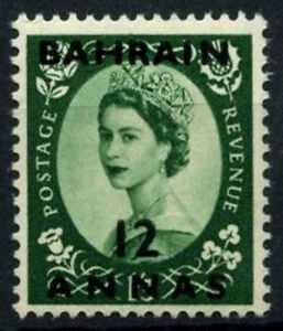 Bahrain 1952-4 SG#88, 12a On 1s3d Green Definitive MNH #D48875
