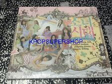 Girls' Generation 1st Single Into The New World CD NEW Sealed K-POP KPOP SNSD