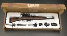 1:6 Scale Battle GUN WWII Weapon Model Gewehr 43 Gew 43 G43