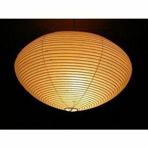 Isamu Noguchi Akari 26A Pendant lamp Shade Washi Japanese without Light
