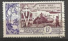 Q659-SERIE COMPLETA COLONIA FRANCIA AFRICA EQUATORIAL FRANCAISE.AEREO N57. 7,00€