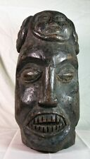 Vintage African Hand Carved Wooden Large Dramatic Head