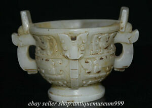"""6"""" Old China White Jade Carving Dynasty Palace Phoenix Dragon Ear Vessel Bowl"""