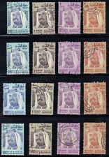 BAHRAIN 1976 HIGH VALUES 500 FILS TO 3 DINARS 4 SETS LIGHTLY USED SG 243//244c