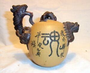 TISANIERE THEIERE ANCIENNE CHINE JAPON ? OLD TEAPOT ( N° 6)