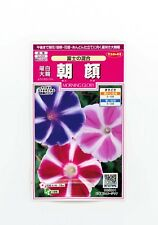 Japanese Morning Glory-Fuji Series Mxed Colors-Seeds grown for 2018 planting