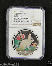 CHINA Silver Coin 10 Yuan 1999, Colorized, Lunar Series - Rabbit, NGC PF 69