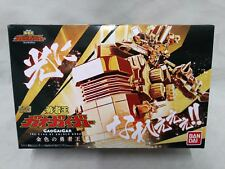 NEW premium Bandai Limited Super Minipla Gaogaigar Golden brave king Candy Toy