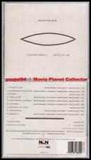 "SHAMBALA ""Daedalus"" (CD Digipack) Last man Standing 2001 NEUF"