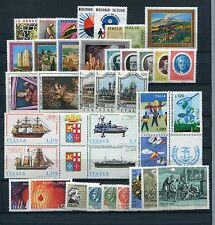 ITALY 1977 COMPLETE YEAR 38 Stamps