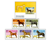 AFG9604 Horses block and 5 stamps