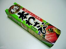 """S&B Foods """" HON WASABI """" / WASABI Paste in tube / MADE IN Japan / 43Gr"""