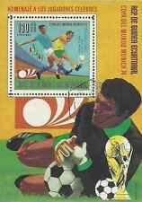 Timbre Sports Football Guinée équatoriale o lot 7897