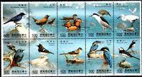 Taiwan 1991, Stream Birds in Taiwan, Stamp set MNH