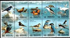 Taiwan 1991, Stream Birds in Taiwan, Stamp set MNH