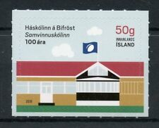 Iceland 2018 MNH Bifrost University Cooperative College 1v S/A Set Flags Stamps