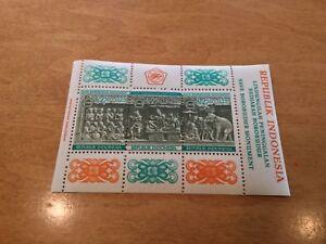 INDONESIA Scott# B213a MNH BUDDAH AND TEMPLE SOUVENIR SHEET OF 3