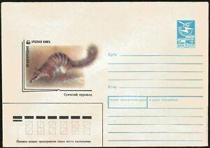 SPINY ANTEATER ENDANGERED OLD MINT COVER – WWF PANDA LOGO - WORLD WILDLIFE FUND