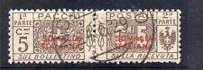FRANCOBOLLI 1926 SOMALIA PACCHI POSTALI C.5 D/9676