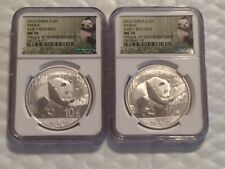 (2) Coin Set 2016-Panda Early Releases Shanghai Mint and Shenzhen Mint MS-70