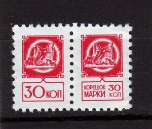 30 kop Soviet Azerbaijan Historical Monuments Russia Revenue Fiscal Unused Baku