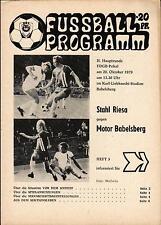 FDGB-Pokal 79/80 BSG Motor Babelsberg - BSG Stahl Riesa, 20.10.1979