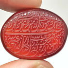Antique Islamic Middle Eastern Agate Gemstone With Arabic Script Carving Old A