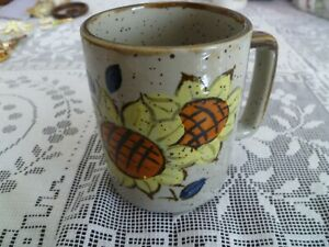 Vintage Otigari Mug SUNFLOWER 4 inch