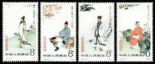 China 1983 J92 Literators of Ancient China Stamp