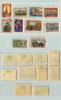 Russia USSR ☭ 1954 SC 1700-1708 1709 used . f6951