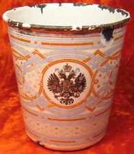ANTIQUE CORONATION CUP SORROW Tsar NICHOLAS II IMPERIAL RUSSIA 1896 KHODYNKA
