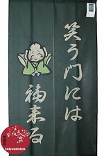 NOREN JAPANESE BONHEUR HAPPINESS EBISU CALLIGRAPHY MADE IN JAPAN JAPANESKALDE
