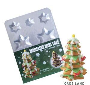 TigerCrown Madeleine Mini Tree pan AUST STOCK