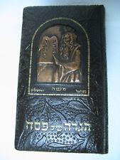 1951 Rare Israel Haggadah ErezIsraelith Bezalel Sinai With 12 Pictures & Musical