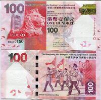 HONG KONG 100 DOLLARS 2016 P 214 HSBC UNC
