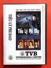 TIEU LY PHI DAO - PHIM BO HONGKONG - 4 DVD -  USLT