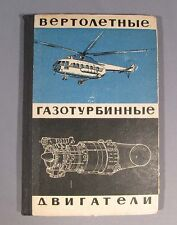 Book Gas Turbine Engine Helicopter Aircraft Russian Old Vintage Soviet