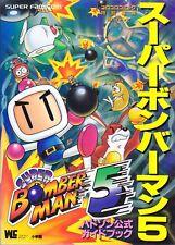 Super Bomberman Hudson 5 Official Guide Book / SNES