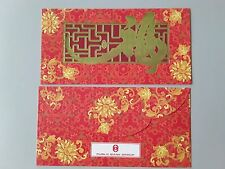 Ang Pao Red Packet  Public Bank  1pc 福