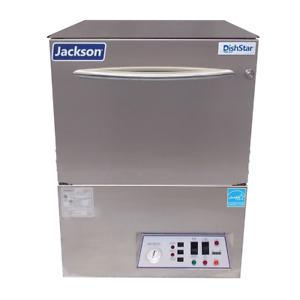 Jackson DISHSTAR LT Low Temperature Under Counter Dishwasher (New)
